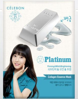 Celebon Collagen Essence Mask Platinum