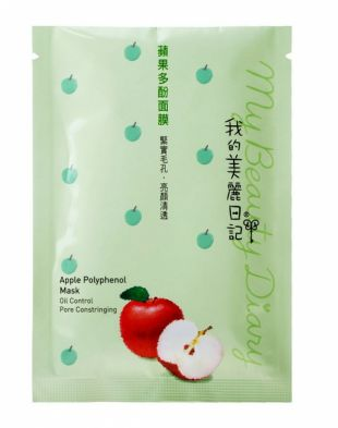 My Beauty Diary Apple Polyphenol Mask Oil control