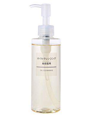 Muji Cleansing Oil Sensitive