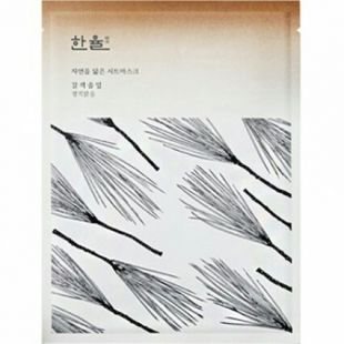 Hanyul Brown Pine Leaves Nature in Life Sheetmask
