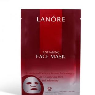 Mask Republic Lanore face mask Anti aging