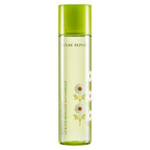 Nature Republic Forest Garden Lip and Eye Makeup Remover Waterproof
