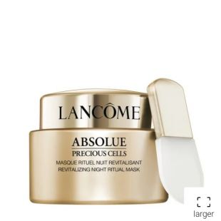 Lancome Absolue Precious Cells Ritual Mask