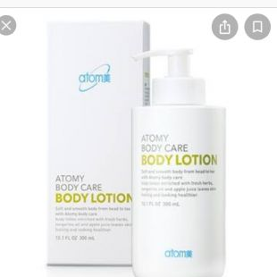 Atomy Body Care Lotion