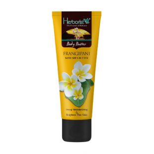Herborist Body Butter with Shea Butter Frangipani