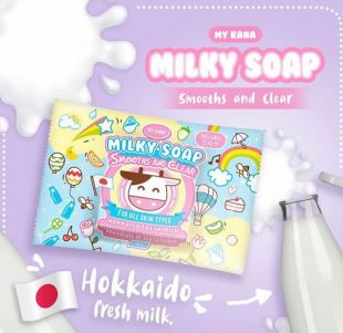 Cathy Doll My Kana Milky Soap