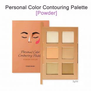 Etude House Personal color coutouring palette powder texture