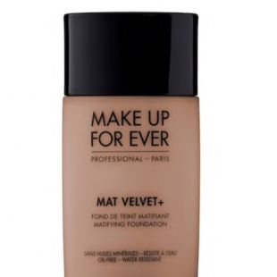 Make Up For Ever Mat Velvet - Mattyfing 57 - Pecan