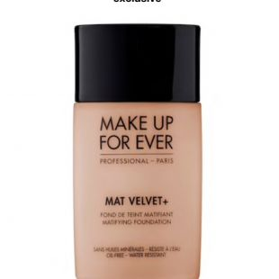 Make Up For Ever Mat Velvet- Mattyfing 51 - Golden Caramel
