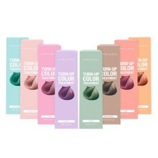 April Skin Turn-Up Color Treatment Red, Orange, Peach Pink, Pink, Green Blue, Dark Brown, Purple, and Khaki