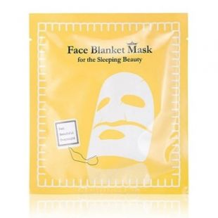 Eco Your Skin Face Blanket Mask