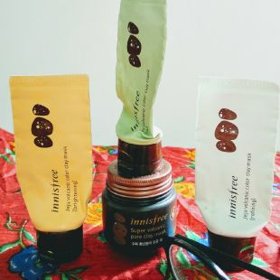 Innisfree Jeju volcanic color clay mask cica