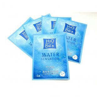 Bioaqua H2O Water Sensation Moisturizing Facial Mask