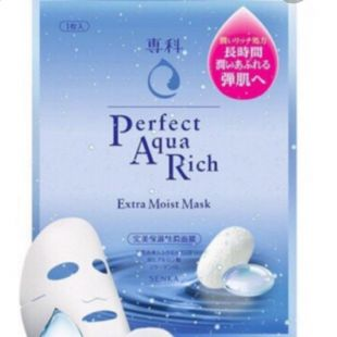 Senka Perfect Aqua Rich