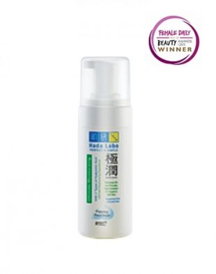 Hada Labo Gokujyun Ultimate Moisturizing Foaming Face Wash