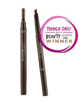 Etude House Drawing Eye Brow #4 Dark Gray