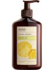 Ahava Mineral Botanic Body Lotion Pineapple & Peach