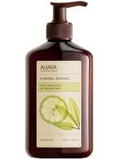 Ahava Mineral Botanic Body Lotion Lemon Sage