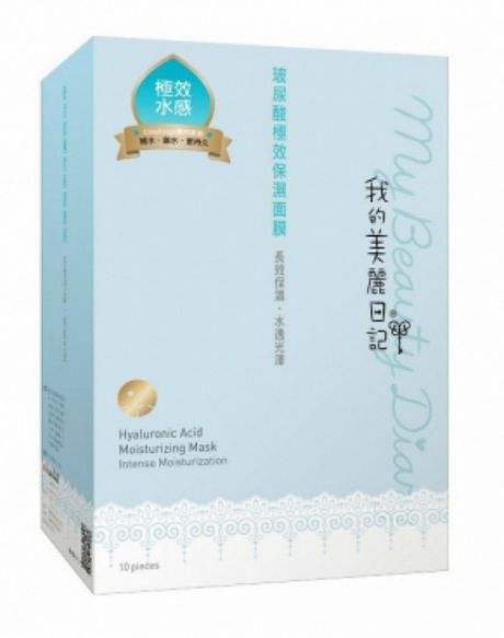 My Beauty Diary Hyaluronic Acid Moisturizing Facial Mask