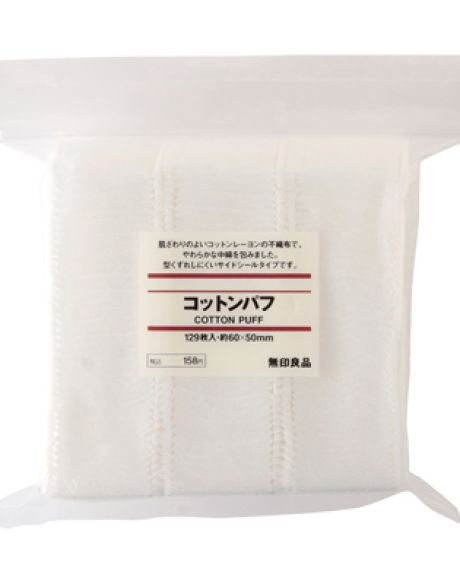 Muji Cotton Puff Cotton Pad