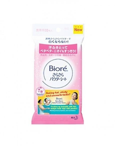 Biore Makeup Remover Wipes