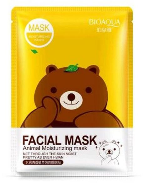 Bioaqua Facial Mask Animal Moisturizing Mask Brown Series